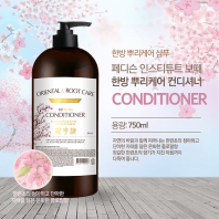 Pedison Institut-beaute Oriental Root Care Conditioner [EVAS]