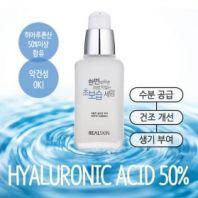 Phyto Energy Serum Hyaluronic Acid 50% [REALSKIN]