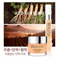Youth21 Cream Red Ginseng [REALSKIN]