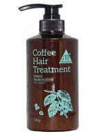 Coffee Scrub Treatment [Maruemsta]
