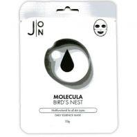 Molecula Daily Bird's Nest Essence Mask Set [J:ON]