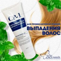 CP-1 Anti-Hair Loss Scalp Infusion Shampoo [ESTHETIC HOUSE]