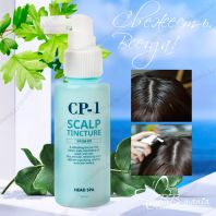 CP-1 Scalp Tincture [ESTHETIC HOUSE]