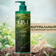 CP-1 Daily Moisture Natural Shampoo [ESTHETIC HOUSE]