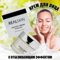Youth21 Cream Colostrum [REALSKIN]