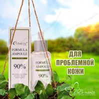 Formula Ampoule AC Tea Tree [ESTHETIC HOUSE]