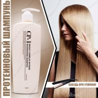 CP-1 Bright Complex Intense Nourishing Shampoo [Esthetic House]