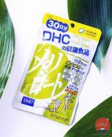 DHC Комплекс от отеков и тяжести в ногах, предотвращения варикоза и целлюлита