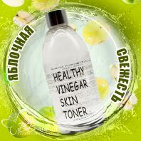 Healthy Vinegar Skin Toner Apple [REALSKIN]