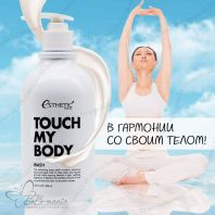 Touch My Body Goat Milk Body Wash [ESTHETIC HOUSE]