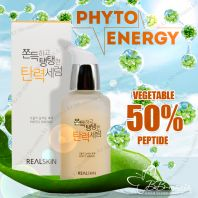 Phyto Energy Serum Vegetable Peptide 50% [REALSKIN]