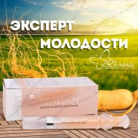 Youth21 3X Ampoule Red Ginseng [REALSKIN]