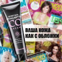 Lifting Peptide CC Cream SPF50+ PA+++ [SECRET SKIN]