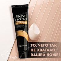 Finest BB Cream [Secret Skin]