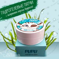 Marine Mimi Hydrogel Eye Patch [Secret Skin]