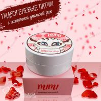 Pink Mimi Hydrogel Eye Patch [Secret Skin]