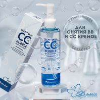 CC Bubble Multi Cleanser [SECRET SKIN]