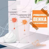 Coenzyme Q10 Foam Cleansing [Nanamus]