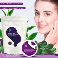 Anti-Acne & Sebum Control Modeling Pack [J:ON]