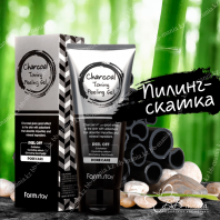 Charcoal Toning Peeling Gel [FarmStay]