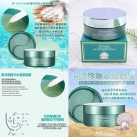Marine Luminous Pearl Deep Moisture Eye Patch [JM Solution]