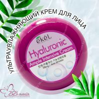 Hyaluronic Ample Intensive Cream [Ekel]