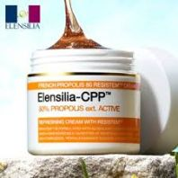 French Propolis 80% Resistem Cream [Elensilia]