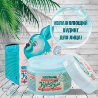 Moisture Hyaluronic Acid Memory Cream [Elizavecca]