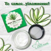 Aloe Water Blue Cream [Jigott]