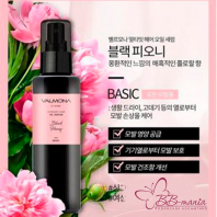 Premium Black Peony Ultimate Hair Oil Serum [Valmona]