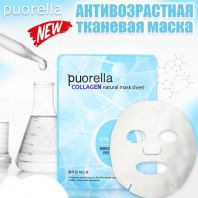Puorella Collagen Natural Mask Sheet [Baroness]