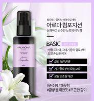 Valmona Basic Aroma Composition Oil Serum [EVAS]