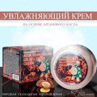 Milky Piggy Aqua Rising Argan Gelato Steam Cream [Elizavecca]