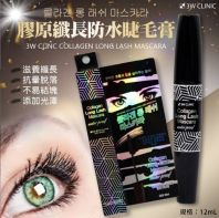 Collagen Long-Lash Mascara [3W CLINIC]