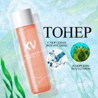 Marine Collagen Essential Skin [ESTHETIC HOUSE]