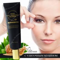 Rebirth Black Snail Eye Cream [Pekah]