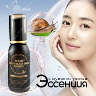 Rebirth Black Snail Essence [Pekah]