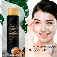 Rebirth Black Snail Emulsion [Pekah]