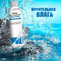 Daily Moisture Aqua Toner [PEKAH]