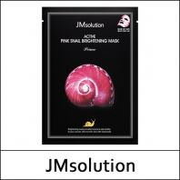 Active Pink Snail Brightening Mask Prime [JMsolution]