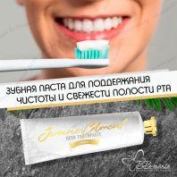 Calment Herb Toothpaste Original [EVAS Jeanne]