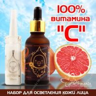 Vitamin C 100% Powder + Vita Multi Whitening Souce Serum [Elizavecca]