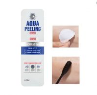 Aqua Peeling BlackHead Swab Two Step [A'Pieu]