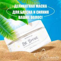Be Shine Delicate Mask [WonderLab]