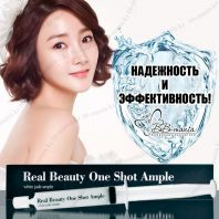 Oneshot Ample White Jade [REAL BEAUTY]