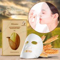 Lacto Saccharomyces Golden Rice Mask [JMsolution]
