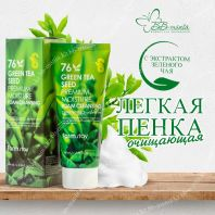 76 Green Tea Seed Premium Moisture Foam Cleansing [FarmStay]