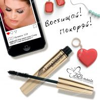 Easy & Volume Real Mascara [Deoproce]