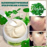 Centella Blemish Cream [COSRX]