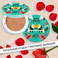 Vita Colla Powder Cushion [For The Skin by Lab]